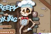 Жуткая Кулинария