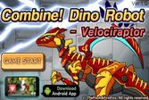 Роботы Динозавры: Велоцираптор
