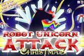 Единорог и Рождество