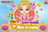 Малышка Барби: Мода Принцессы