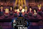 Пенся мечты обители Анубиса