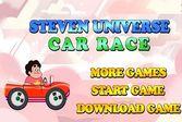 Вселенная Стивена гонки