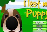 Найди собаку