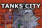 Город танков - битва за флаг
