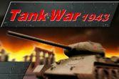 Танковая война 1943