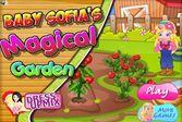 Волшебный сад Софии