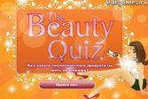 Конкурс красоты