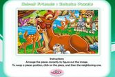 Друзья животных