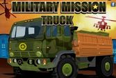 Военная миссия грузовика