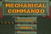 Механический коммандос