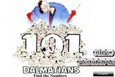 101 далматинец Найди цифры