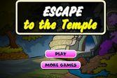 Спасение в храме