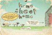 Дом овечий дом
