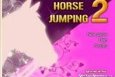 Скачок лошади 2