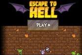Спасение в аду