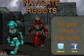 Навигатор роботов