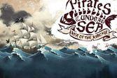 Пираты Карибского моря под водой