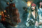 Сердце пираты Карибского моря