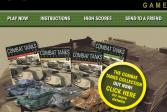 Боевые танки