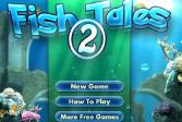 Приключения рыбы