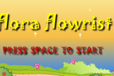 Флорист Флора