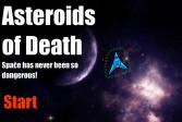Астероиды смерти