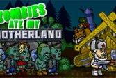 Зомби нападение на родину