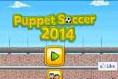 Футбол марионеток 2014