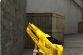 Золотой Пистолет Короля