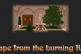 Беги. Рим горит.