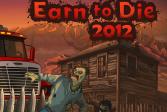 Спасение от зомби