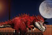 Парижский Динозавр