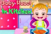 Хейзел готовит еду на кухне