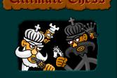 Бесподобные шахматы