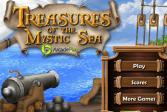 Сокровища морские