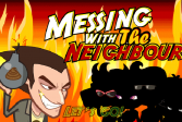 Как достать соседа