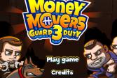 Танцуй за деньги 3