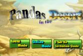 Панды и пустыня