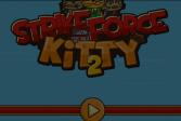 Армия котов