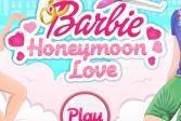 Свадьба Барби
