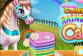 Готовим радужный торт