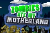 Зомби Съели Мою Родину