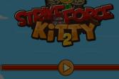 Армия кошек 2