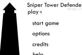 Защитник башни снайпера