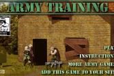 Армейская Подготовка
