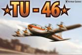 Играть Ту - 46 онлайн флеш игра для детей