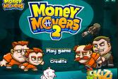 Играть Танцуй за деньги 2 онлайн флеш игра для детей