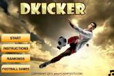 Играть Д-кикер онлайн флеш игра для детей