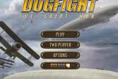Играть Вертолеты: на двоих онлайн флеш игра для детей
