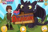 Играть Как приручить дракона онлайн флеш игра для детей